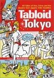 Tabloid Tokyo by Geoff Botting