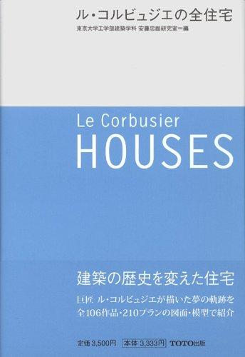 Le Corbusier: Houses