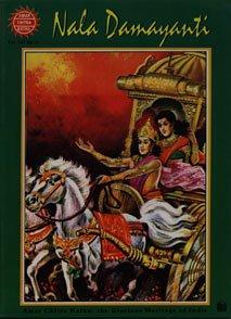 Nala Damayanti (Amar Chitra Katha)