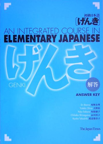 genki an integrated course in elementary japanese workbook i