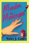 Murder By Manicure by Nancy J. Cohen