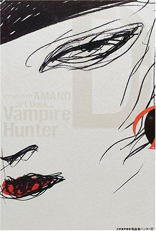 """Amano Yoshitaka Art Book Vampire Hunter """"D"""""""