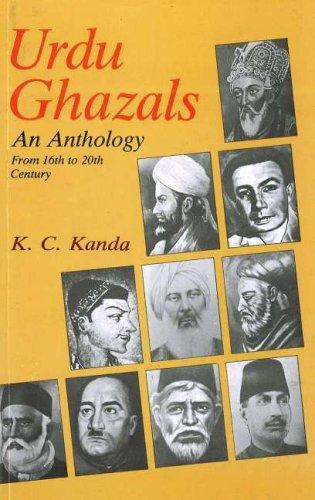 urdu-ghazals-an-anthology-from-16th-to-20th-century