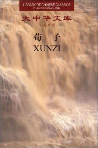 Xunzi (Chinese English Edition: 2 Volumes)