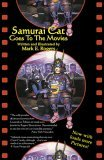 Samurai Cat: Goes to the Movies