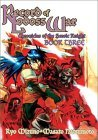 Record of Lodoss War: Chronicles of the Heroic Knight, Book Three (Chronicles of the Heroic Knight, #3)