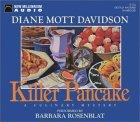 Killer Pancake (Goldy Bear Culinary Mystery, Book 5)