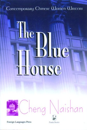 The Blue House by Naishan Cheng