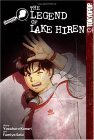 The Kindaichi Case Files, Vol. 6: The Legend of Lake Hiren