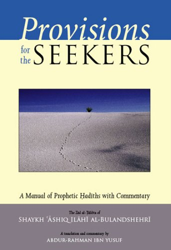 Provisions for the Seekers by 'Ashiq Ilahi Al-Bulandshehri