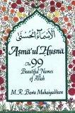 Asma'ul-Husna: The 99 Beautiful Names of Allah