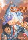 Heaven Sword & Dragon Sabre #2