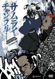 Samurai Champloo Film Manga Volume 2