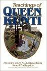 Teachings for Queen Kunti