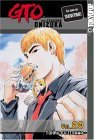 GTO: Great Teacher Onizuka, Vol. 20