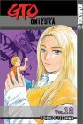 GTO: Great Teacher Onizuka, Vol. 12