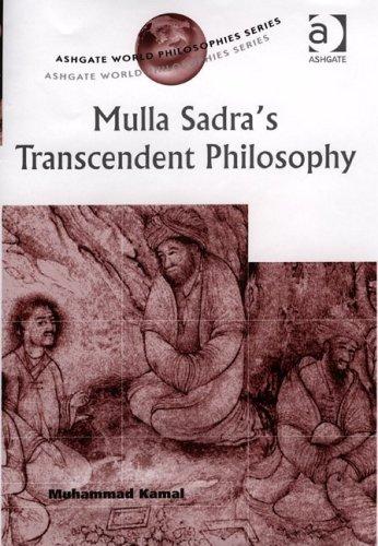 mulla-sadra-s-transcendent-philosophy