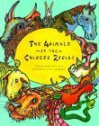 the-animals-of-the-chinese-zodiac