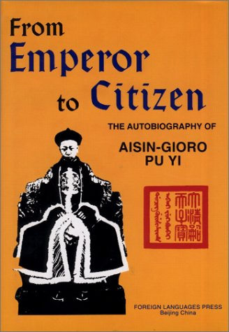 From Emperor To Citizen The Autobiography Of Aisin Gioro Pu Yi By Pu Yi