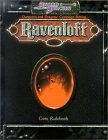 Ravenloft Core Rulebook