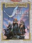 Villains' Lorebook (AD&D/Advanced Dungeons & Dragons/Forgotten Realms)