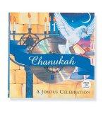 Chanukah: A Joyous Celebration (Booknotes)