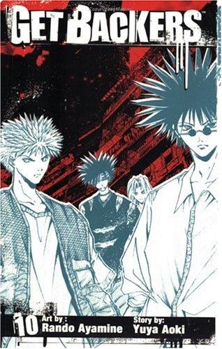 Getbackers, Volume 10 by Yuya Aoki