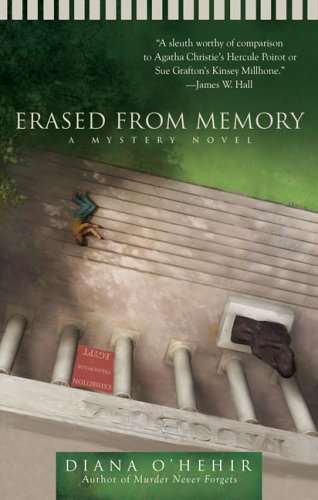 erased-from-memory