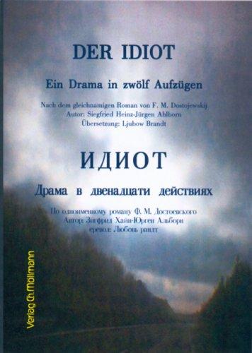 Der Idiot. Ein Drama in zwölf Aufzügen nach dem gleichnamigen Roman von F. M. Dostojewskij