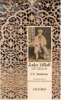 Zaka Ullah of Delhi by Charles F. Andrews