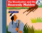 Woodcutter and the Heavenly Maiden Korean (Korean Folk Tales ... by Duance Vorhees