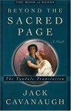 Beyond the Sacred Page by Jack  Cavanaugh