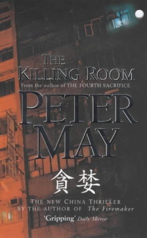 The Killing Room by Peter  May