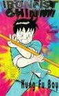 Kung Fu Boy Chinmi 3 (Ironfist Chinmi   Kung Fu Boy)