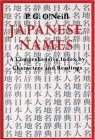 Japanese Names: Comprehensive Index By Characters And Readings