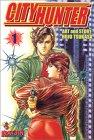 City Hunter Volume 1