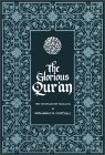 The Glorious Qur'...
