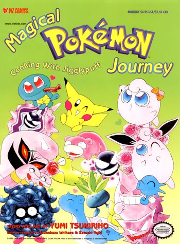 Magical Pokemon Journey, Volume 2, Part 5 by Yumi Tsukirino