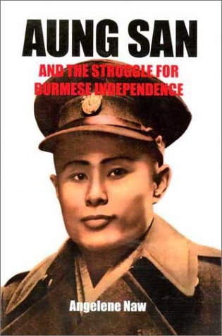 aung-san-and-the-struggle-for-burmese-independence
