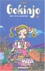 Gokinjo, une vie de quartier, Volume 1 by Ai Yazawa