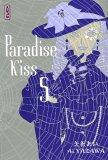 Paradise Kiss, Tome 5 by Ai Yazawa