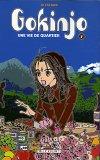 Gokinjo, une vie de quartier, Volume 7 by Ai Yazawa