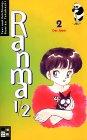 Ranma 1/2, Band 02: Der Jäger