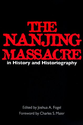 an introduction to the nanjing massacre