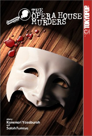 The Kindaichi Case Files, Vol. 1: The Opera House Murders