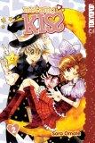 Metamo Kiss: Volume 2