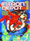 Intron Depot (Intron Depot, #1)