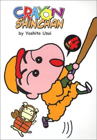 Crayon Shinchan, Volume 4