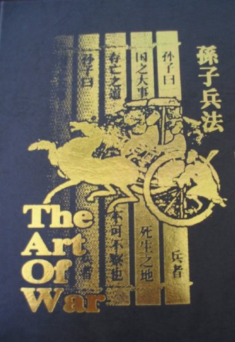 The Art of War: 18 Weapons of Ancient China