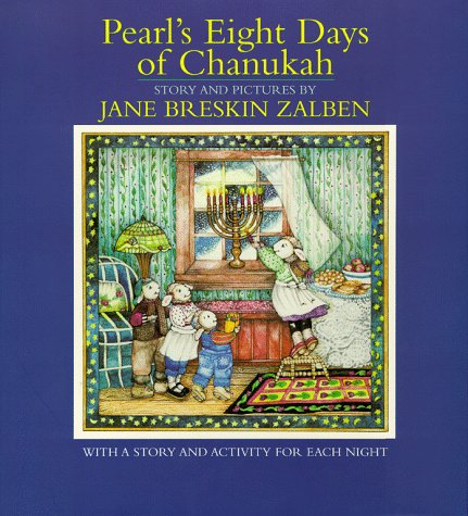 pearl-s-eight-days-of-chanukah